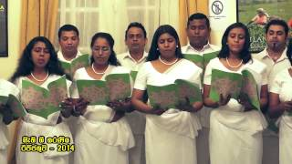 Video METH MAL PIBIDEWA - EGYPT BATHI GEE 2014 download MP3, 3GP, MP4, WEBM, AVI, FLV November 2017