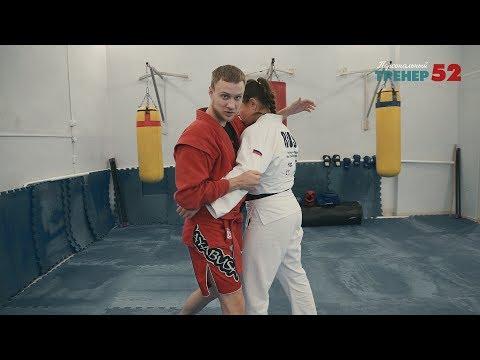Приемы рукопашного боя в MMA / Броски, удары, комбинации
