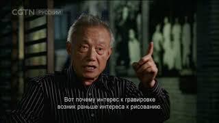 Документальные фильмы 02/07/2018 Великие ма