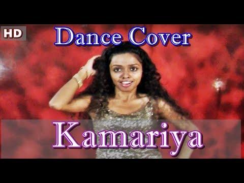 Kamariya Dance Cover By Tarika Helkar  Stree   Bollywood Dance