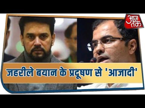 दिल्ली मांगे BJP