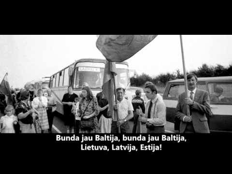 Baltijas ceļš Karaoke