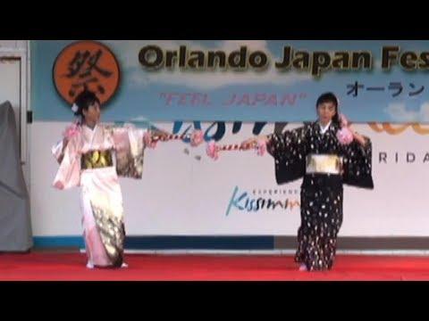 """Wakafujikai Japanese Dance """"Genrokuhanami"""" - Orlando Japan Festival"""