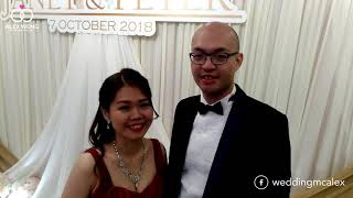 Wedding MC Alex 專業婚宴司儀 新人評語 Janet & Peter's wedding