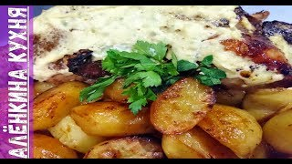Утка запеченная в духовке с картофелем / Duck baked in the oven with potatoes