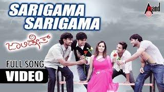 Jolly Days |Sarigama Sarigama| FEAT. Vishwas, Keerthi Gowda, Aishwarya Nag | New Kannada