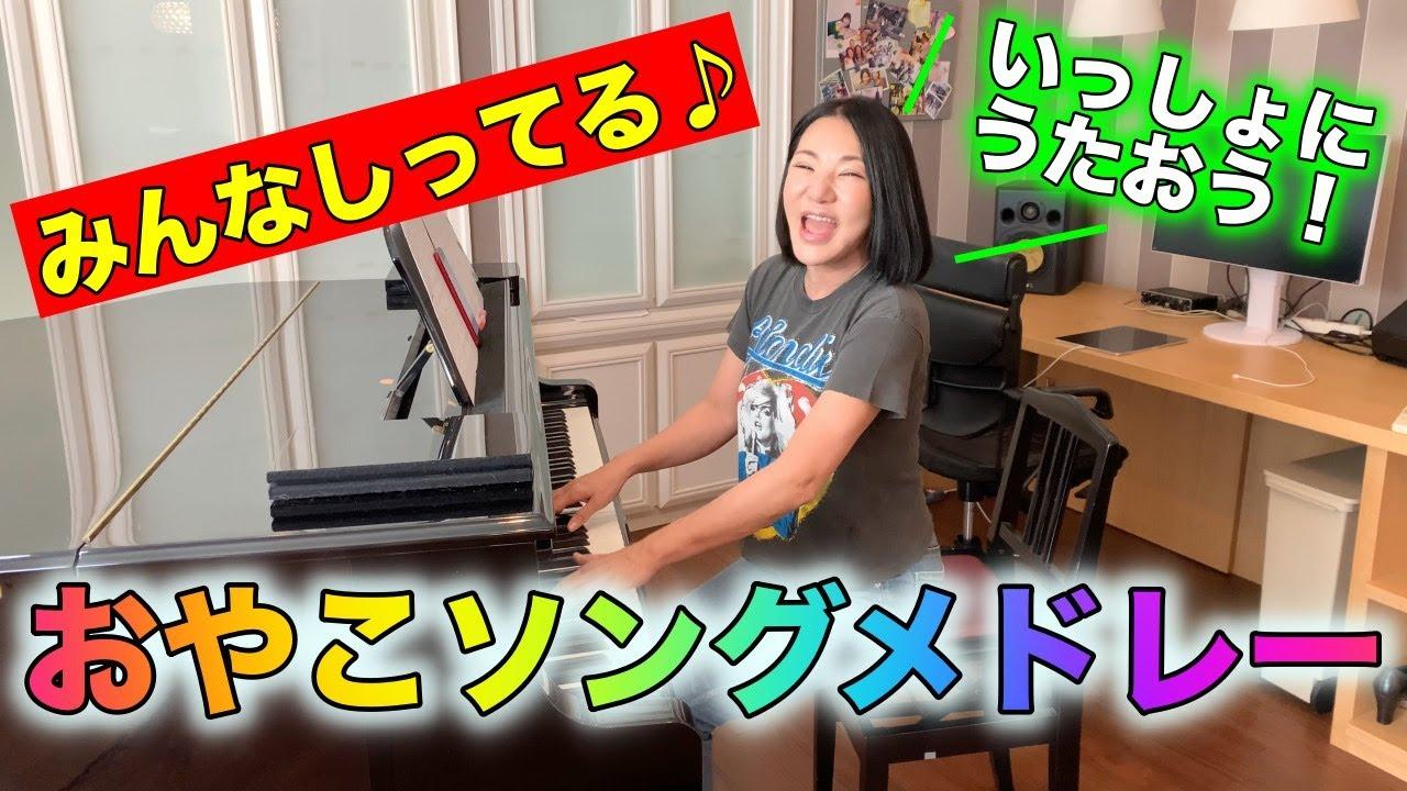 Youtube 広瀬 香美