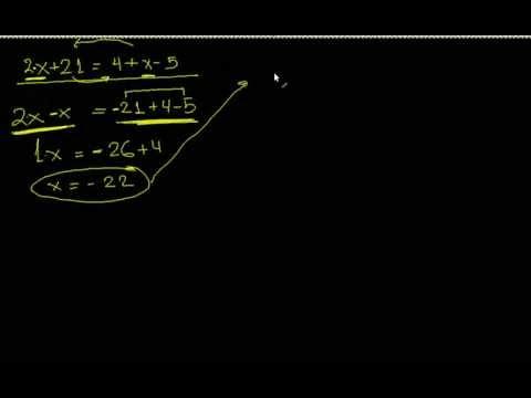 μαθηματικά β γυμνασίου εξισωσεις α´ βαθμου