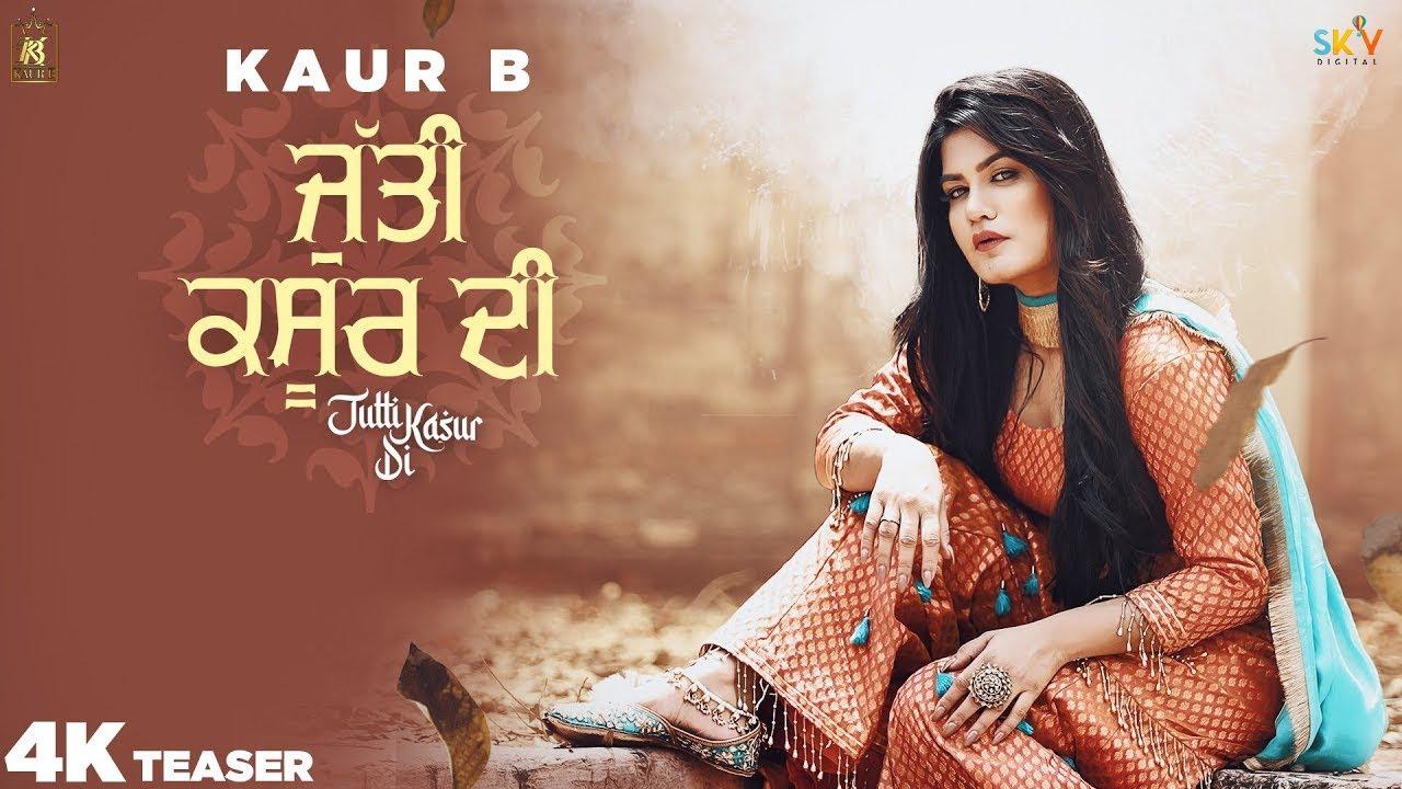 Jutti Kasur Di (Teaser) Kaur B | Laddi Gill | Sajjan Adeeb | Latest Punjabi Songs 2020