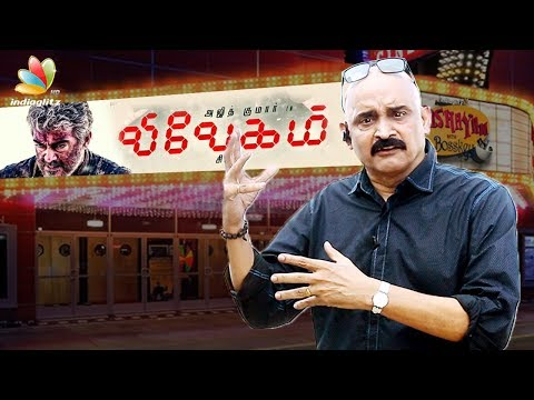 Vivegam Movie Review : Kashayam with Bosskey | Ajith, Kajal Agarwal | Thanks : Somerset Apartments