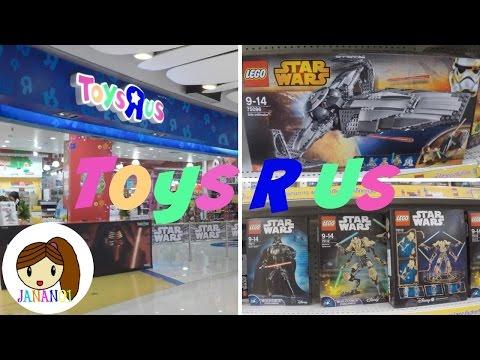 พาทัวร์ร้านขายของเล่น Toy R Us | จาน่าน้อย