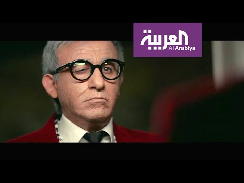 صباح العربية  أفلام العيد في مصر.. أجزاء ثانية  - 13:54-2019 / 8 / 13