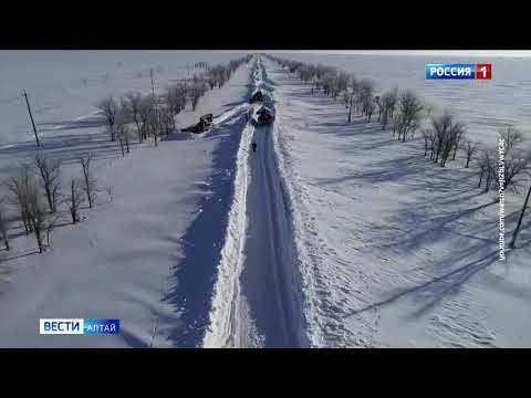 В Алтайском крае полностью расчистили от снега дорогу от Крутихи до Славгорода