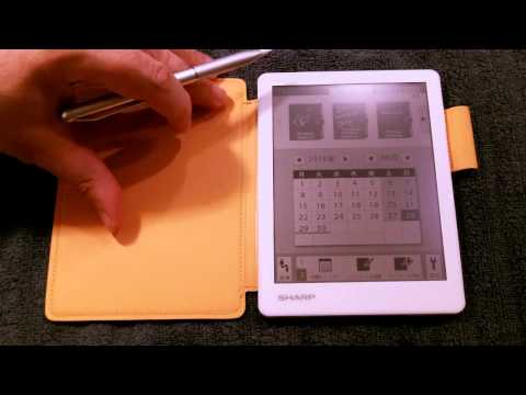 WG-S20 Sharp Electronic Memo Pad Feature Review