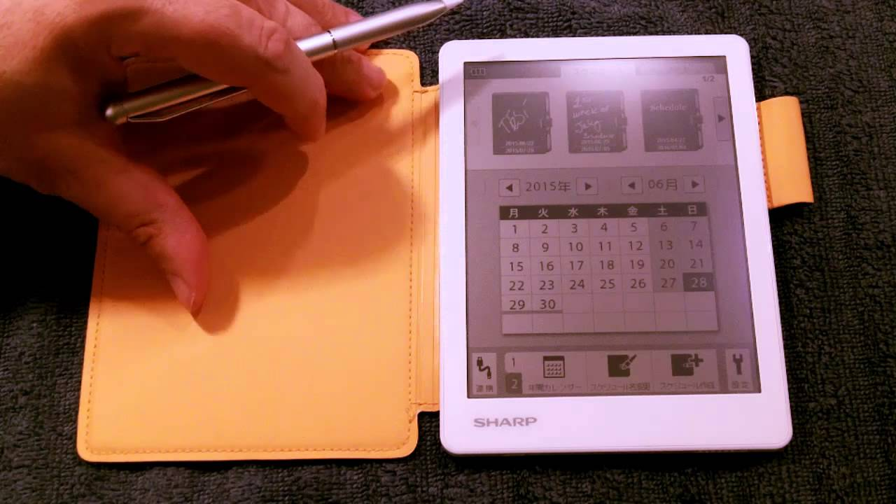 Wg S20 Sharp Electronic Memo Pad Feature Review Youtube