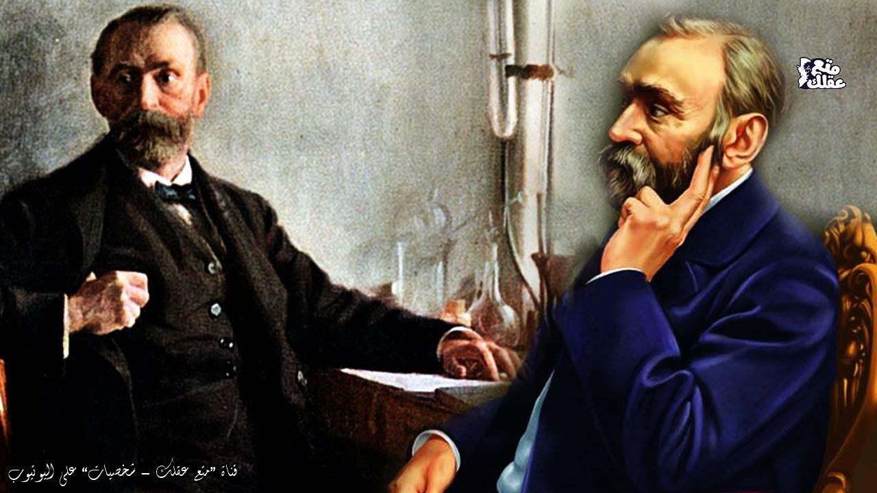 نتيجة بحث الصور عن ألفريد نوبل   مخترع الديناميت - المخترع الذى ندم على إنجازه - ملاك رأه العالم شيطاناً !