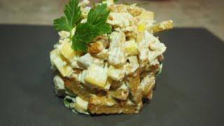 #рецепты #салаты Салат Пикантный!