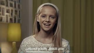 ماذا يعني لك العيش على أرض الإمارات؟