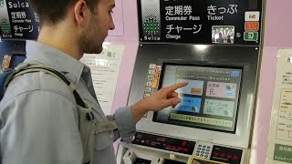 How to Buy a Suica Train Pass: Simple 4-step Guide