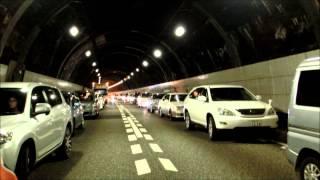 名神自動車道京都~滋賀大津間トンネル火災 thumbnail