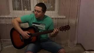 Баста-выпускной(на гитаре)
