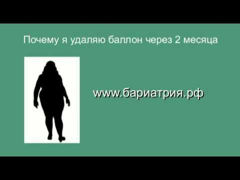 Ошейник на желудок. Какие операции помогут от ожирения