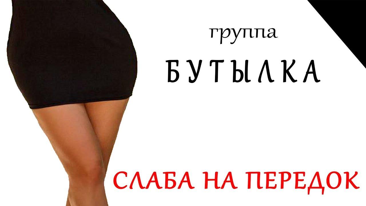 moya-devushka-slaba-na-peredok-italyanskaya-pornuha-popi