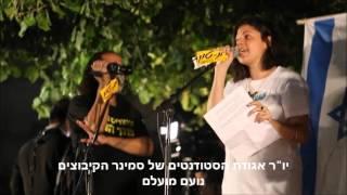 הפגנה נגד מתווה הגז בתל אביב / TLVTIMES משרד פרסום ב.מ טק בע״מ