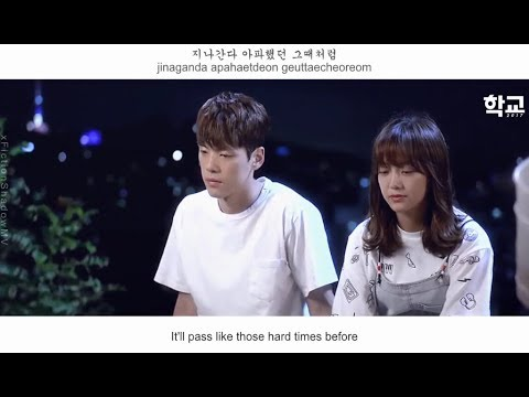 Tarin (타린) - Going Home FMV (School 2017 OST Part 3) [Eng Sub]