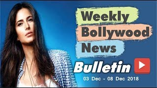 Bollywood Weekend Hindi News | 03 December-08 December 2018 | Bollywood Latest News and Gossips