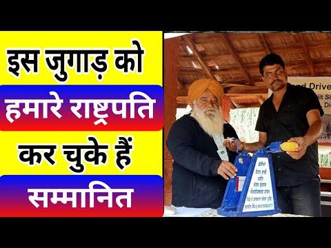 Maize Sheller Jugaad Machine 🔥🔥 भुट्टा छीलने की जुगाड़ मशीन - Agritech Guruji