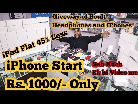 iPhone Start Rs. 1000/- Only, Giveaway of Boult headphones and iPhones and iPhones Price Updated