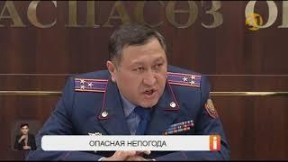 В восьми регионах Казахстана перекрыты трассы из-за бурана