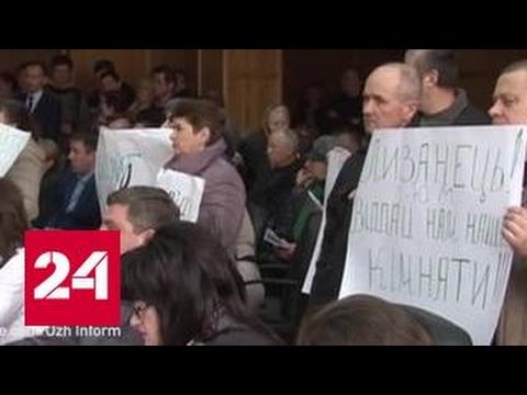 Радикалы из АТО напали на прихожан храма в Ужгороде