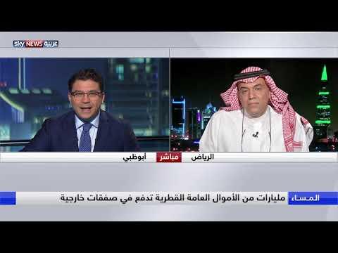 قطر.. صفقات في زمن الأزمة  - نشر قبل 3 ساعة