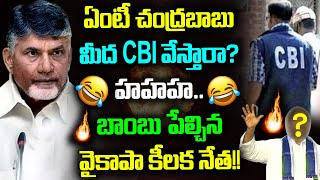 chandra babu latest news|chandra babu news|TDP News|TDP Latest news|Telugu News