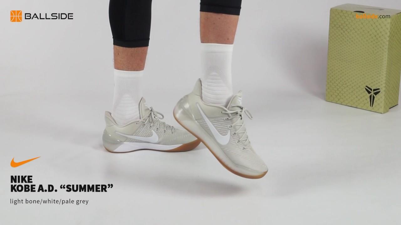 Nike Kobe A D Summer on feet - YouTube