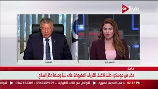 حماية المستهلك: على المواطنين التأكد من نسبة التخفيض المعلن عنها.. فيديو