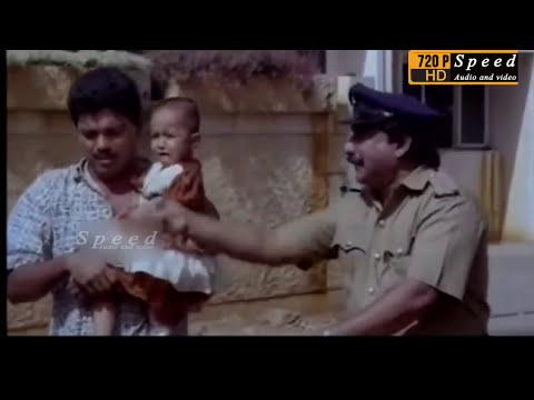 Latest Malayalam Full Movie | PRIYAPPETTA KUKKU |  Super hit Movie | New Upload