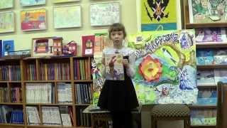 Гатчина. Детская библиотека. О книге П. Катаева ''Девочка и белочка''