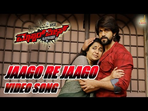Masterpiece - Jaago Re Jaago Kannada Movie Video Song | Yash, V Harikrishna, Manju Mandavya