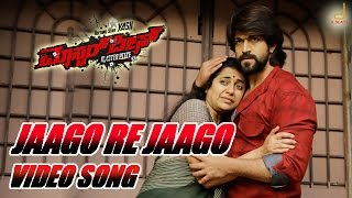 Masterpiece - Jaago Re Jaago Song Video | Yash | V Harikrishna, Hombale Films, Manju Mandavya