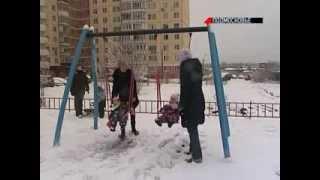 В Нахабине администрация не успевает строить детские площадки(, 2013-11-29T15:40:51.000Z)