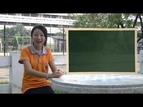 สอนภาษาจีน 01 สวัสดี
