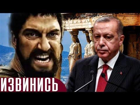 Президент Греции: Турция должна извиниться перед армянами