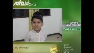 Urdu - MTA Video Message - Jalsa Salana 2012 Germany - Islam Muslim Ahmadiyyat MTA