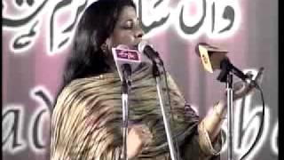 ETV Urdu Mehfil-e-Mushaira