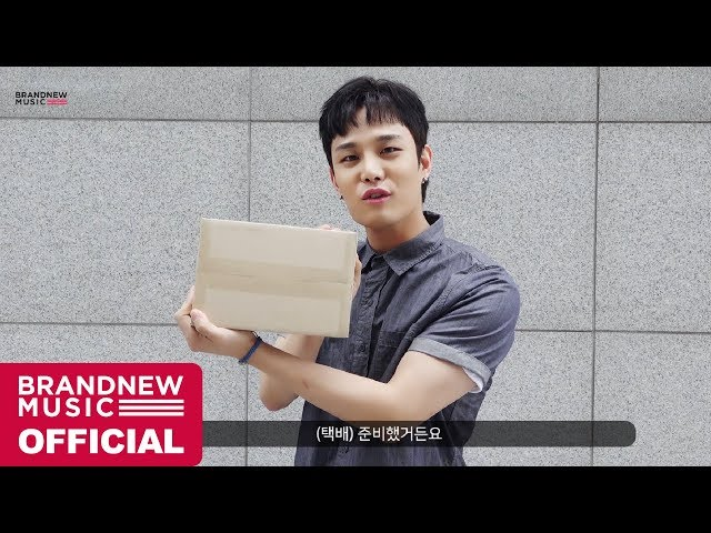 칸토 (KANTO) 'REPETITION MD' SELF DELIVERY EVENT