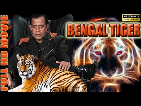Bengal Tiger (2001) | Mithun Chakraborty | Roshini | Vineetha | Shakti Kapoor | Full HD Movie