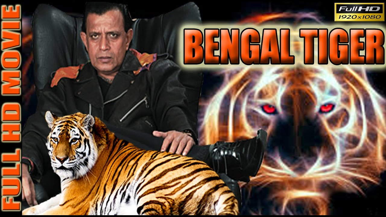 tiger bengali movie mp3 songs free download